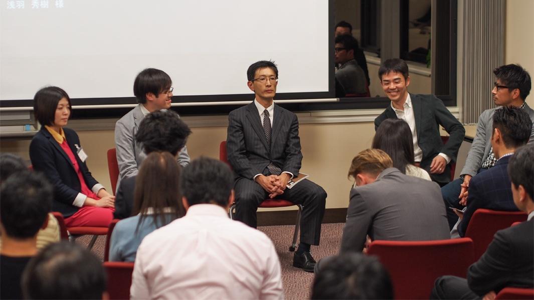 第1回 HubSpot User Group(HUG)tokyo(2014年11月19日開催)